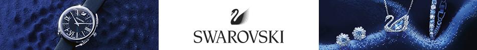 Swarovski sieraden