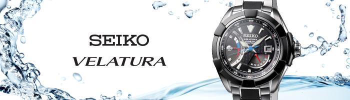Seiko Velatura Horloges